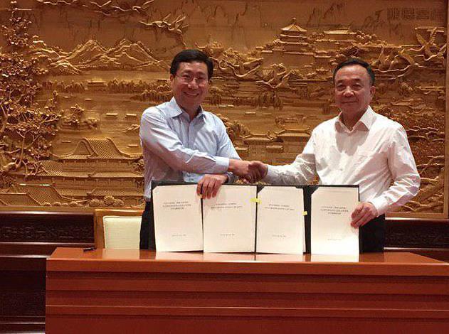 韩执政党智库与中共中央党校签署交流合作协议
