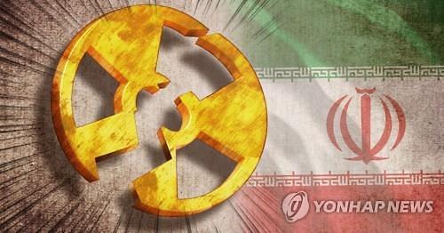 美-이란, IAEA 긴급 이사회서 말폭탄 대격돌