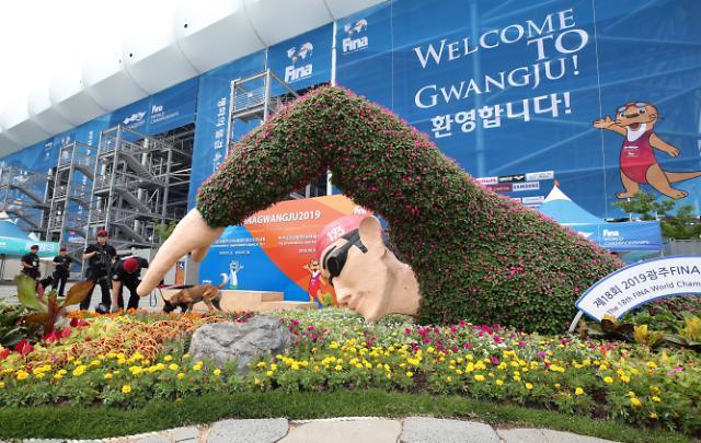 光州友好城市代表团访韩参加世游赛开幕式