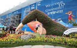 .光州友好城市代表团访韩参加世游赛开幕式.