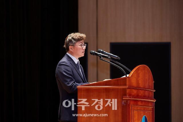 """채희봉 가스공사 사장 취임…""""수소경제 선제 투자"""""""