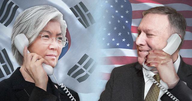 韩美外长互通电话 讨论日本对韩限贸措施