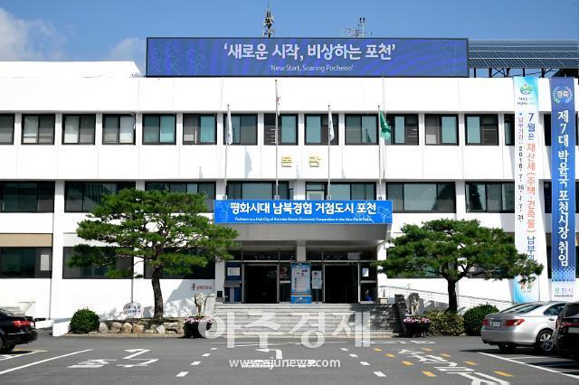 남북교류협력위원회, 기금운용심의위원회 위원 위촉장 수여식