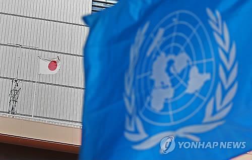 """유엔사, 한반도 일본 자위대 투입 요청 논란... 국방부 """"논의 안된 사항"""""""