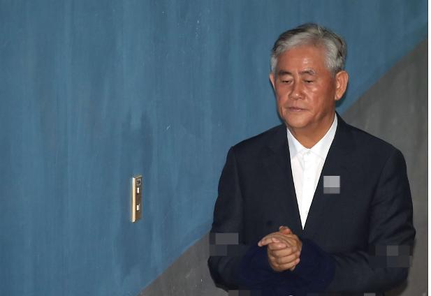 '국정원 특활비' 최경환 한국당 의원, 징역 5년 확정...의원직 상실(종합)