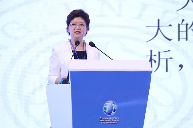 程曼丽:智媒时代海外华媒要认准自身优势对接中国大陆