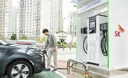 .SK Energy to start fast EV charging service at gas stations.