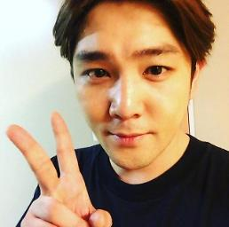 .Kangin announces departure from boy band Super Junior.