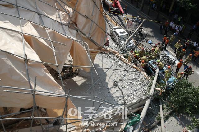 잠원동 건물 붕괴 둘러싼 법적 쟁점은?