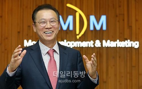 엠디엠그룹, 3년 연속 매출 1조원 순항'