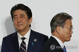 .韩政府加快推进经济活力政策:23号起可切身感受到.