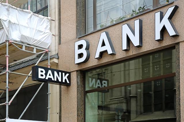 은행들 지역 환원 시범평가 다음달 시행
