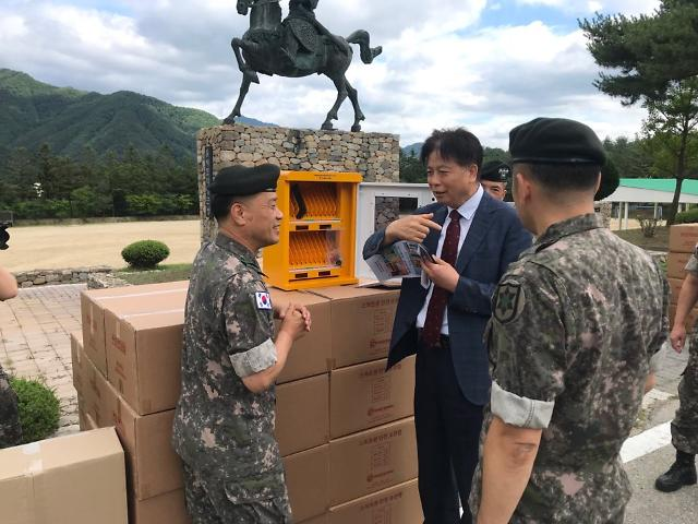 WS코퍼레이션·권대중 명지대 교수, 국군부대 위문품 전달