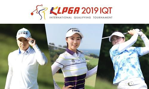 KLPGA 투어 인터내셔널 퀄리파잉 토너먼트 8월 개최