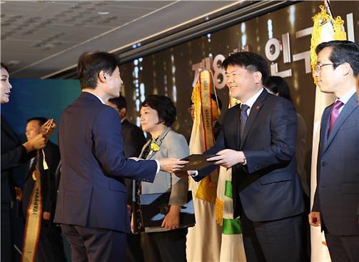 건보공단, 인구의 날 기념 대통령 기관표창 수상