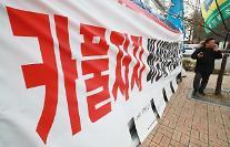 国土委小委「出退勤のカープール許容」・「タクシー月給制」可決