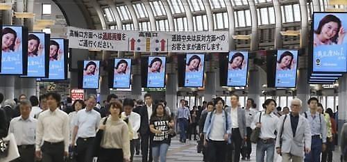 美国务院:为强化韩美日关系倾尽全力
