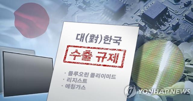 """""""日수출규제, 한국 반도체 산업 견제하기 위한 것일 수도"""""""