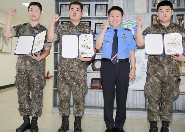 인천해경서장, 육군 2506부대 유공 장병 표창 수여
