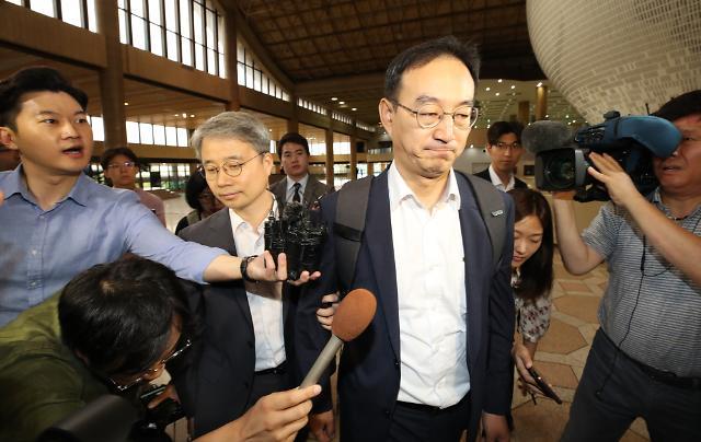 [포토] 일본 향하는 한일 전략물자 수출 통제 실무회의단