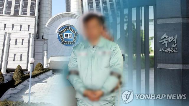 """'쌍둥이딸 정답유출' 숙명여고 교무부장 2심 재판 시작, """"직접적 유출 증거 없어"""""""