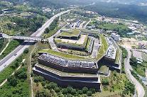 NAVER、第2データセンター敷地の公開募集に乗り出し…2022年上半期の設立目標