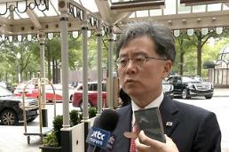 .韩高官:日本对韩美日磋商解决限贸问题态度消极.