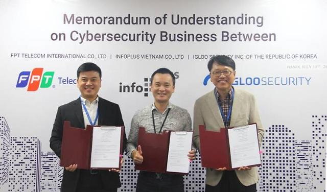 이글루시큐리티, FPT 텔레콤 인터내셔널·인포플러스와 보안관제 사업 진행을 위한 MOU 체결