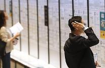 (総合)6月の就業者28万人増えたが・・・失業者「20年ぶりに最大」