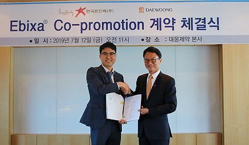 대웅제약-한국룬드벡, '에빅사' 공동 프로모션 계약 체결