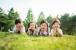 .9月起未满7周岁儿童可以领取补贴...不要忘记申请.