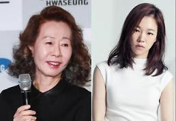 .尹汝贞韩艺璃出演美国电影进军好莱坞.