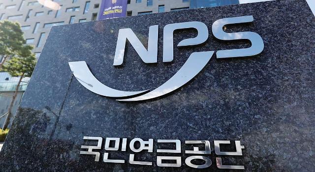 """""""국민연금 위탁운용사 주총안건 반대율 6.6% 불과"""""""