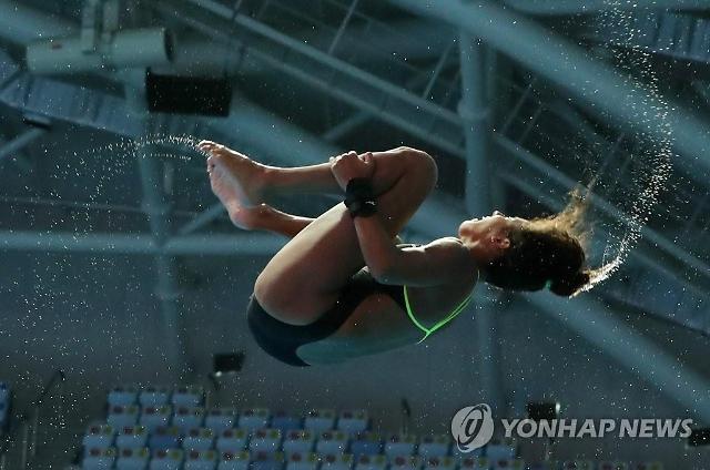2019 광주세계수영선수권대회...역대 최대 194개국 2639명 참가