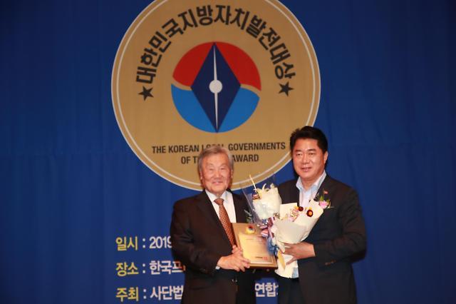 박준희 관악구청장, 행정혁신 특별대상 수상