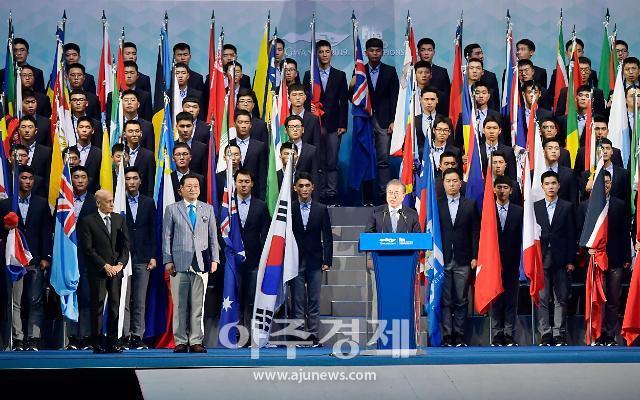 광주세계수영대회 빛고을 광주에서 화려하게 개막