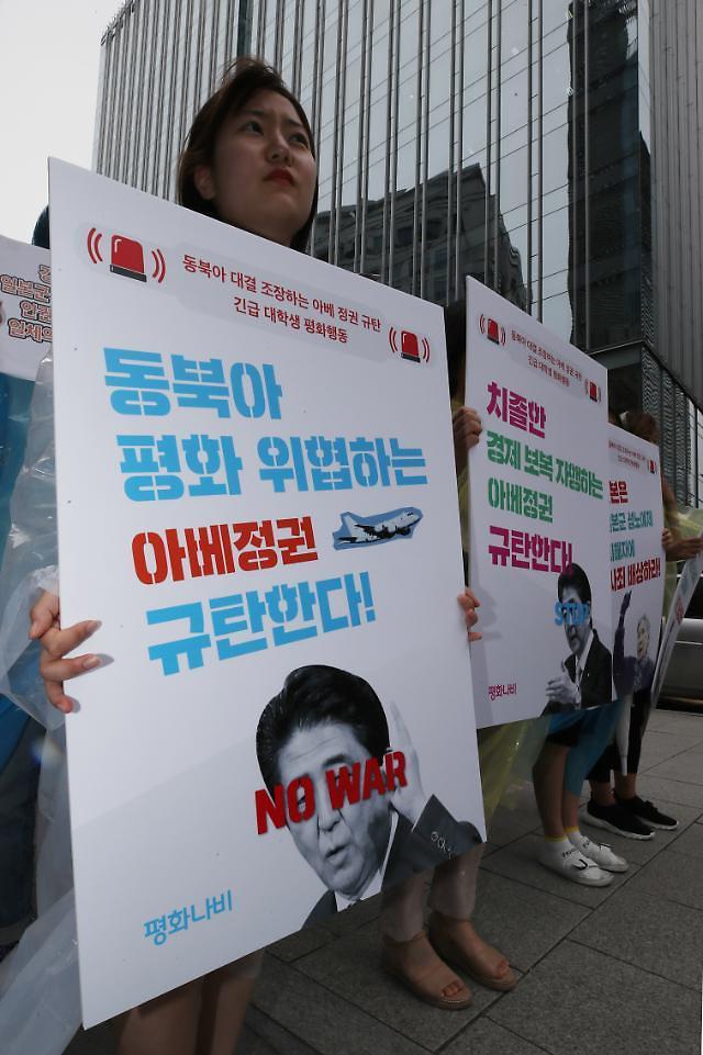 青瓦台:将委托国际机构调查是否违反韩日4大出口管制 向日本强力施压(综合)