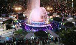 .光州世游赛开幕 2639人参赛创纪录.