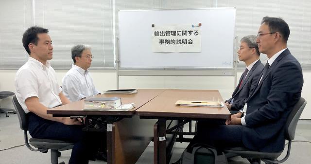 韩日首次会面讨论日本限贸未现转机