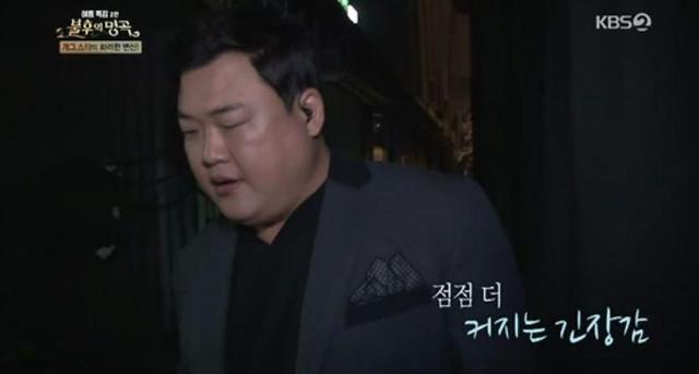 """녹턴 뜻, 뭐길래… 김준현 """"준비를 보통 한 게 아니다"""""""