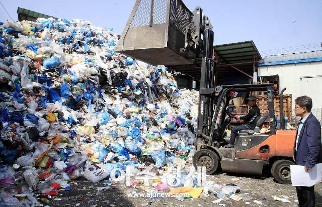 부산 생곡 쓰레기재활용센터 10일째 가동 중단…부산시 대책 부심