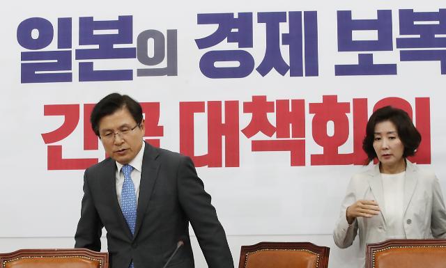 황교안, '경제 행보' 본격화...경제단체 연쇄 방문
