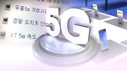 .韩国移动宽带网速赶超挪威排世界第一.