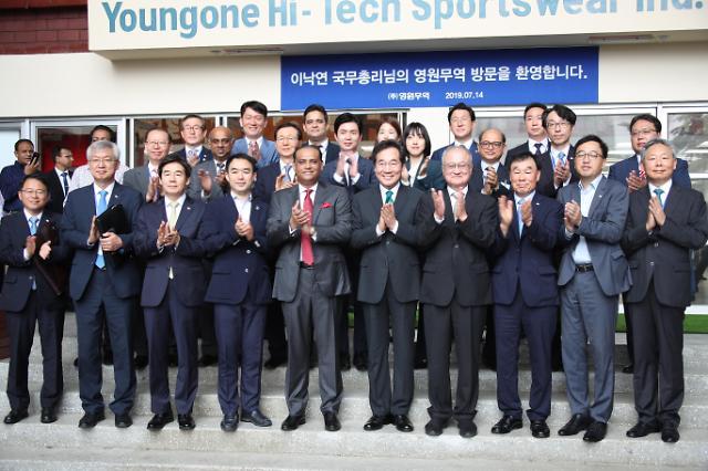 韩国总理访问孟加拉国