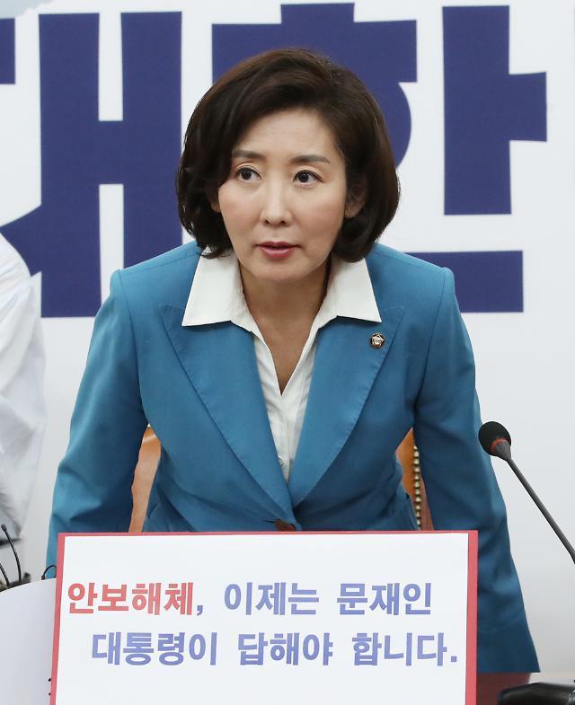 """한국당, 15일 정경두 국방장관 해임건의안 제출...나경원 """"언제까지 감쌀 것인가"""""""