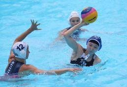 .韩国女子水球队首秀0比64惨败.