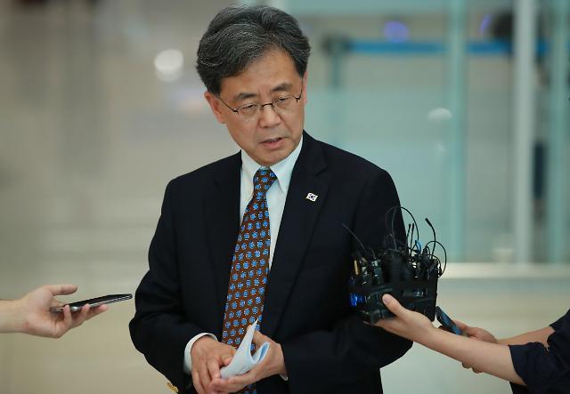 [포토] 방미 결과 설명하는 김현종