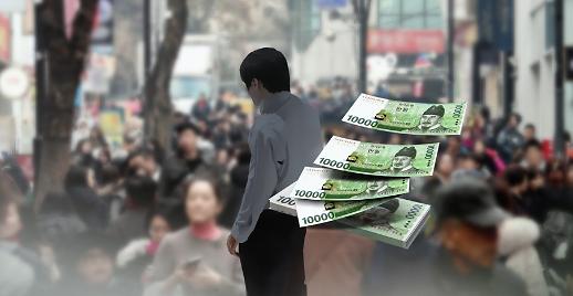 韓 가계소득격차 확대…OECD 36개국 중 32위