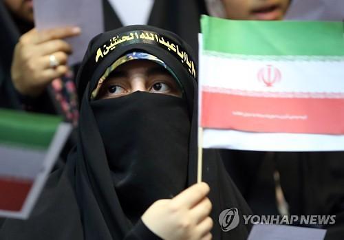 """4주년 맞은 이란핵협정...영불독 """"美·이란 대화 재개해야"""""""