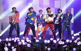 .BTS将于10月在沙特开办演唱会.